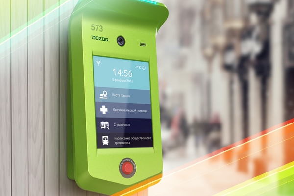 Холдинг Швабе создал новейшую систему обеспечения безопасности населения