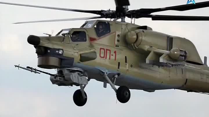 Министерство обороны заказало первую партию новых боевых ударных вертолетов Ми-28УБ