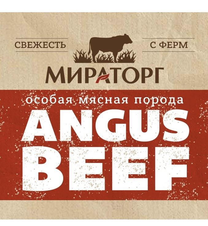 «Мираторг» стал первым сертифицированным производителем мраморной говядины по стандартам Certified Angus Beef за пределами Северной Америки
