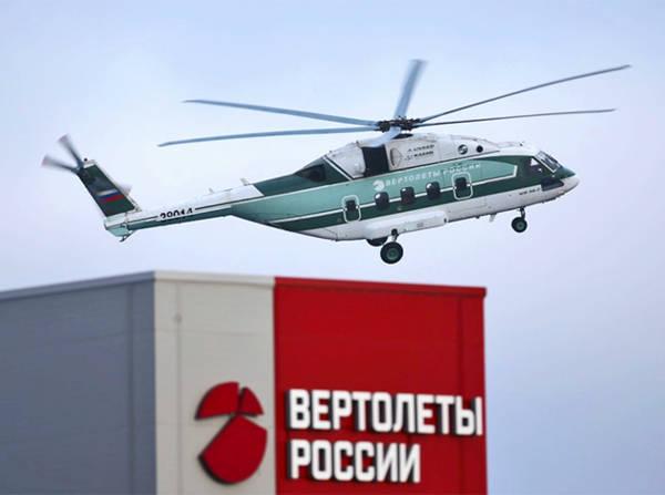 Прибыль холдинга Вертолеты России за 2015 год превысила 42 млрд рублей