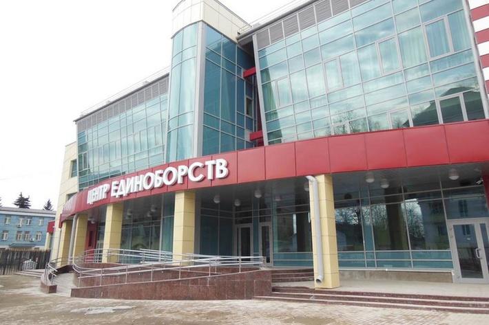 В Московской области открыт центр боевых искусств