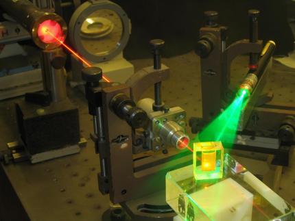 В России разработан новый безопасный лазер