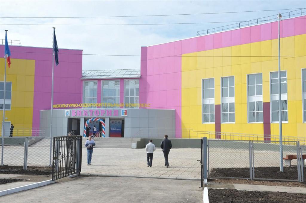 В Самарской области открыт крупный физкультурно-оздоровительный комплекс 1