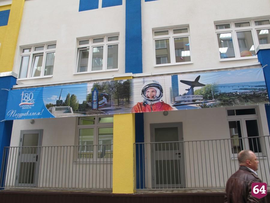 В Саратовской области открыт детский сад на 80 мест