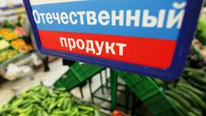 Выбирай российское