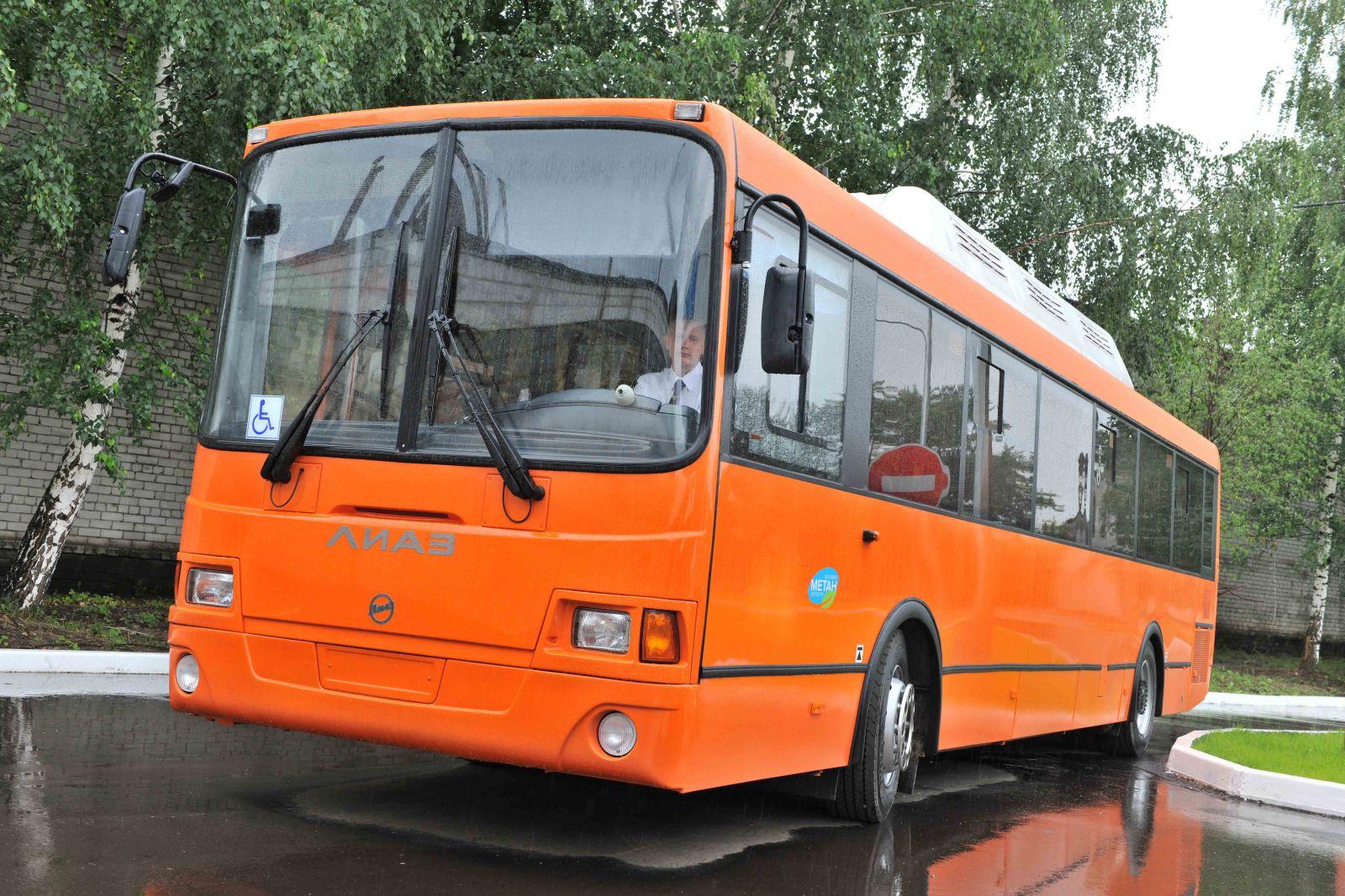 ЛиАЗ-529370 CNG