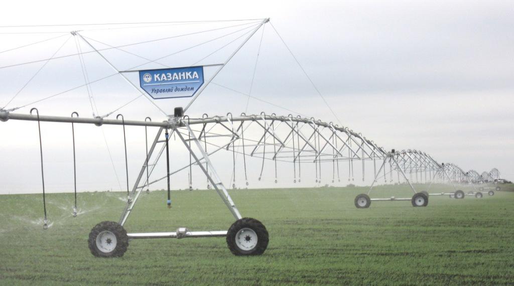 На полях Республики Татарстан запущена первая дождевальная машина ферменной конструкции кругового действия «Казанка» производства Казанского завода оросительной техники.