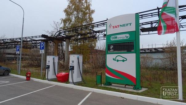 Электро-АЗС находится на территории технополиса «Химград»: теперь там установлена станция быстрой зарядки «Terra 53», позволяющая быстро производить подзарядку автомобильных аккумуляторов, емкость которых составляет 24 кВт/ч. За 15 минут аккумулятор заряжается на 30-80%. На электро-АЗС будут также продаваться и традиционные виды топлива.