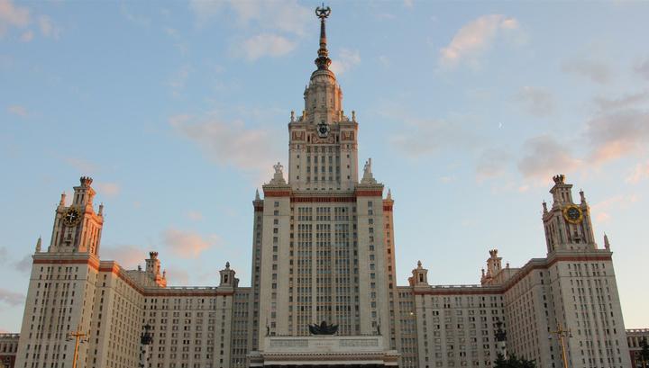 Три российских ВУЗа МГУ, СПбГУ и МФТИ вошли в сотню самых престижных вузов мира