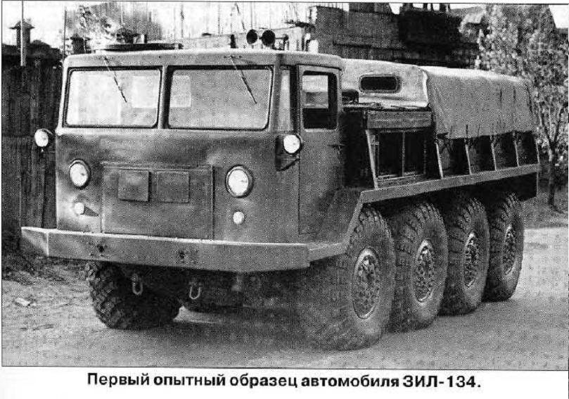 Вездеходы СССР