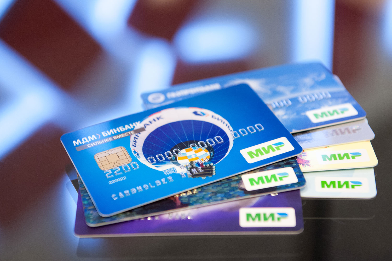 К российской платежной системе «Мир» присоединилось уже 100 банков