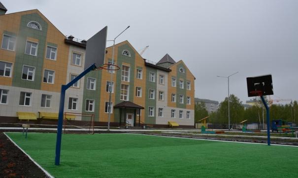 В Нижневартовске в рамках программы «Развитие образования в Югре на 2014-2020 годы» открылся новый детский сад