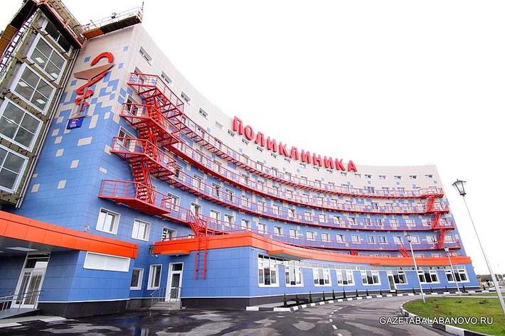 В Калужской области начала работу новая поликлиника
