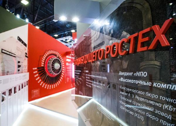 Госкорпорация Ростех заключила на ПМЭФ 2016 соглашений на 2 млрд долларов