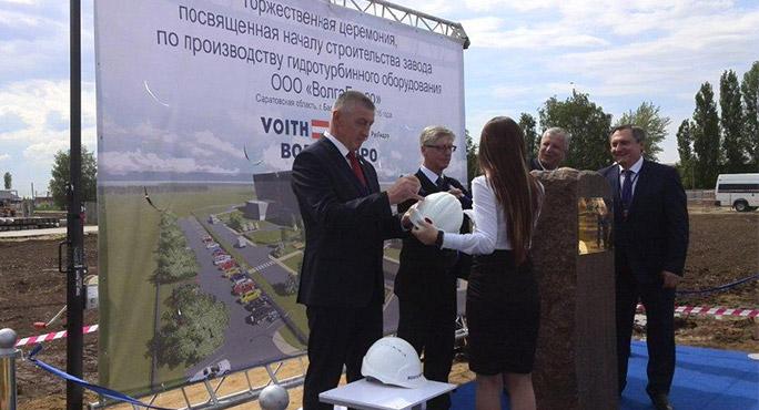 В Балаково заложили первый символический камень в основании завода по производству гидротурбинного оборудования