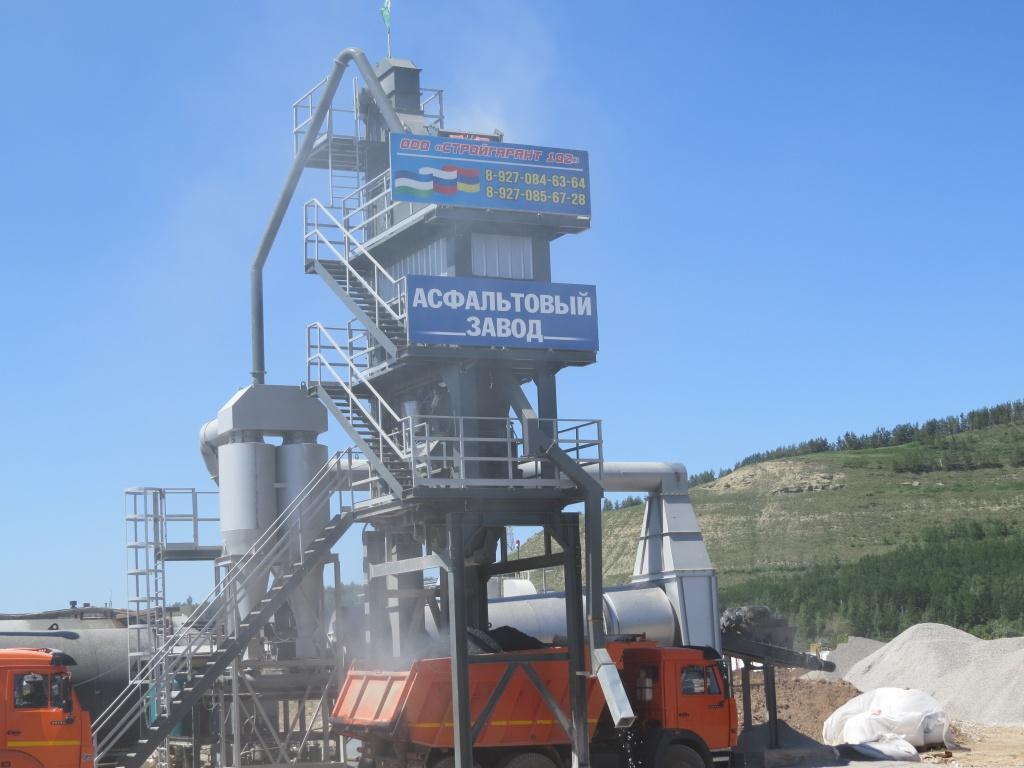 В Башкирии появился новый асфальтовый завод