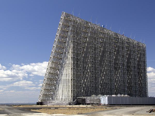 В Иркутской области ввели в эксплуатацию Центр слежения за космическими объектами