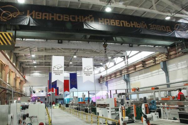 В Иванове дали старт производству на новом кабельном заводе