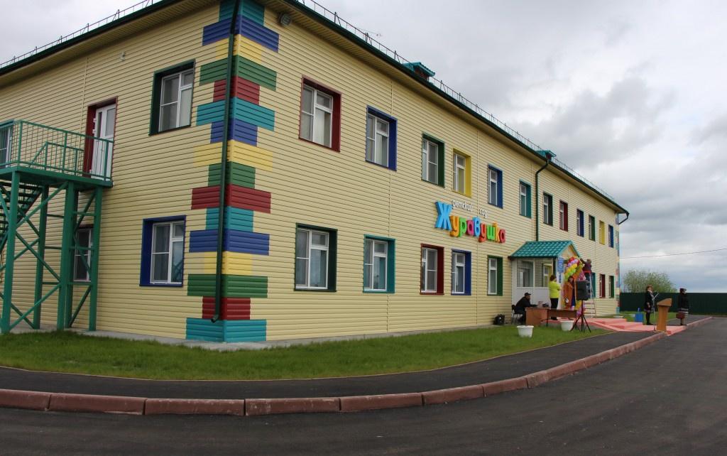 В Кемеровской области открылся новый детский сад
