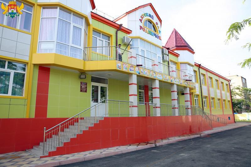 Ко Дню защиты детей в Махачкале открылся новый детский сад