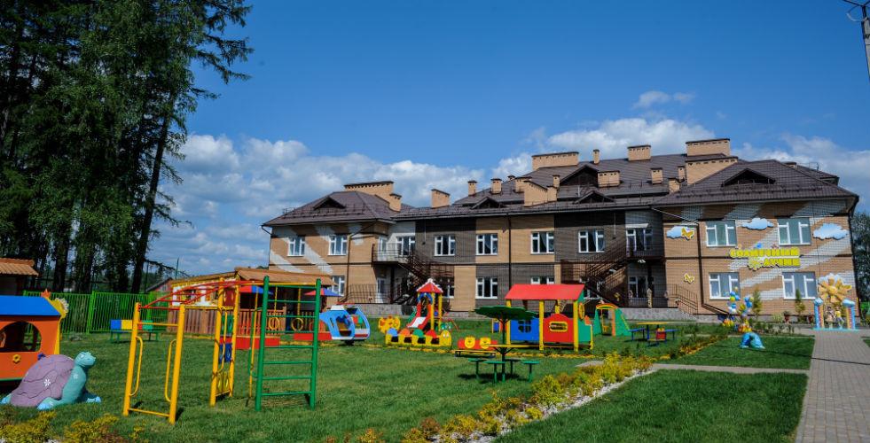 в Пермском крае завершена программа первоочередных мер по ликвидации очередей в детские сады. Открыто 134 детских сада, создано почти 32 тысячи новых мест.