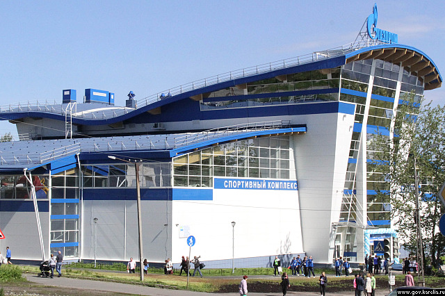 В Петрозаводске открыли самый большой физкультурно-оздоровительный комплекс Карелии