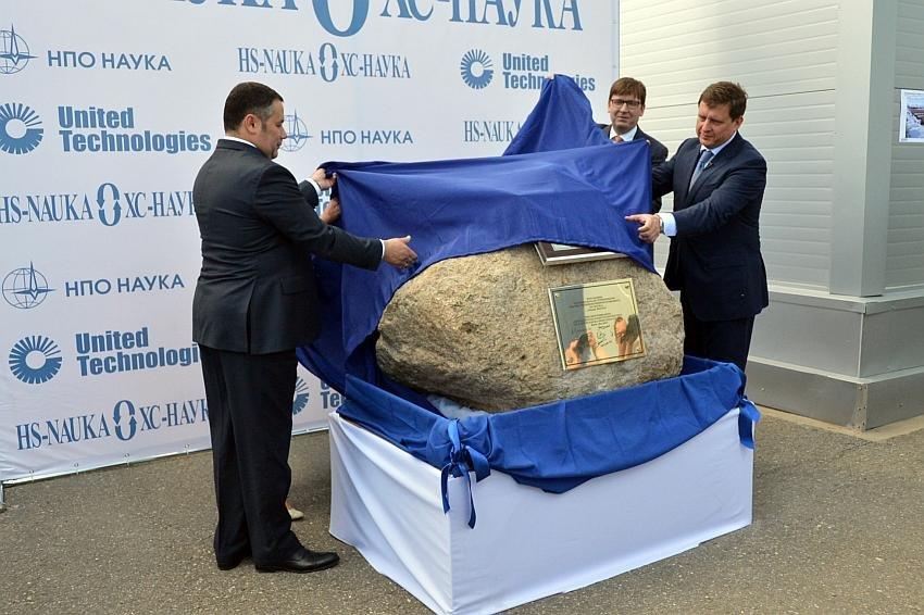 В Тверской области удвоят производство запчастей для самолетов