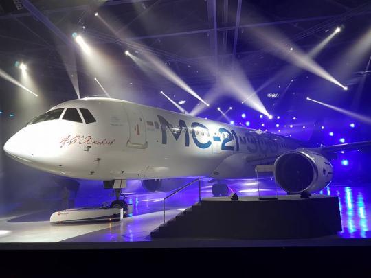 Выкатка российского самолета МС-21