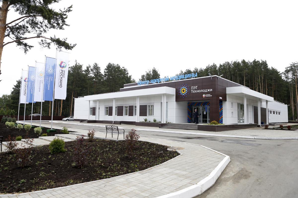 В Свердловской области открылся центр высокотехнологичной медицинской помощи по борьбе с онкологией