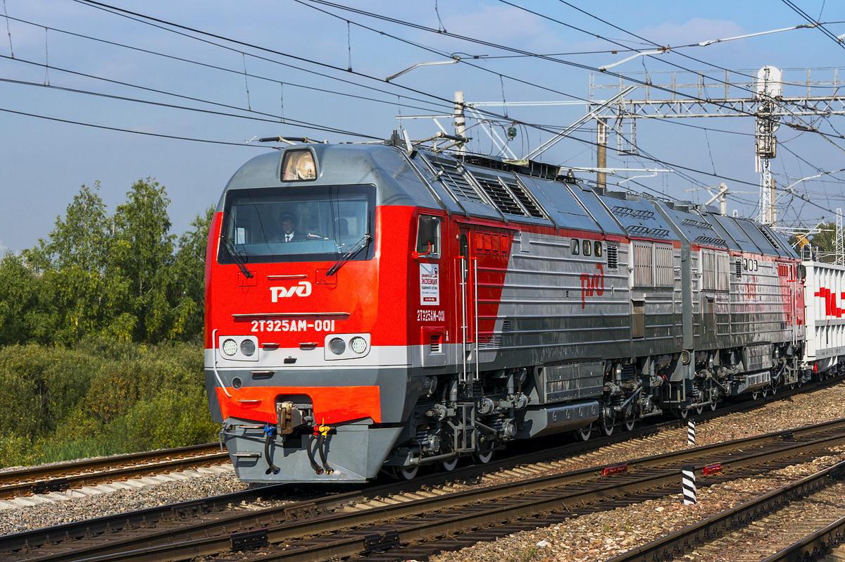 Приволжская железная дорога получила 20 новых локомотивов