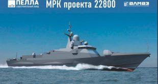 Малый ракетный корабль «Шквал» заложен для ВМФ России