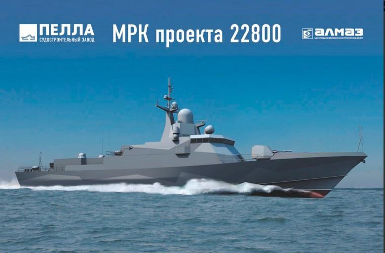 Малый ракетный корабль «Шквал» заложен для ВМФ России2