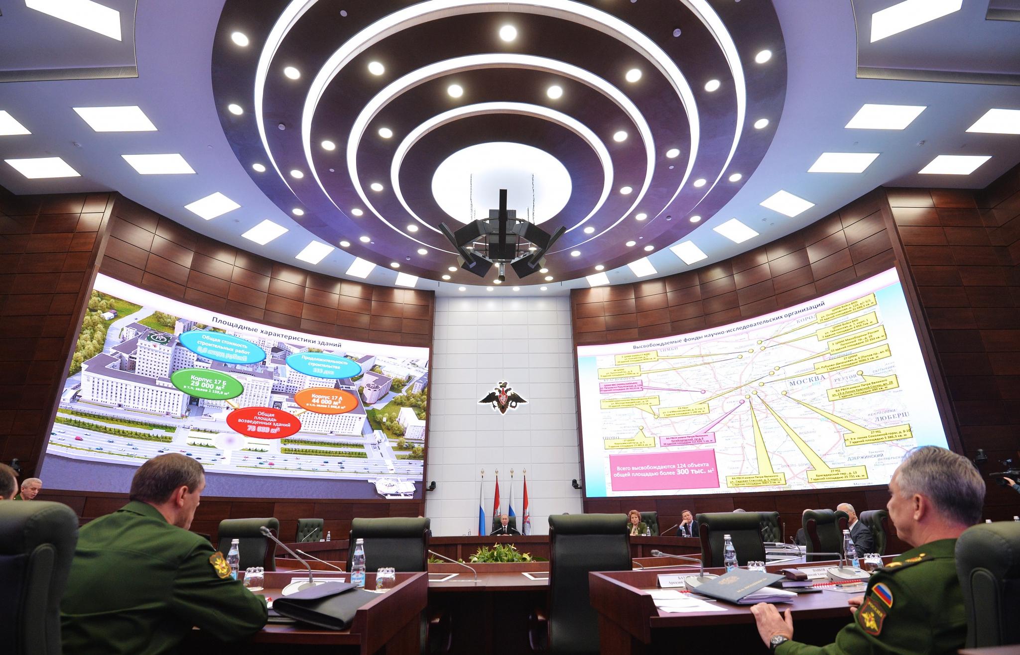 Министр обороны России генерал армии Сергей Шойгу провел Единый день приёмки военной продукции