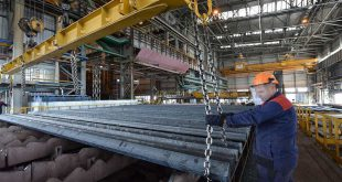 На Абинском электрометаллургическом заводе запущена четвертая очередь
