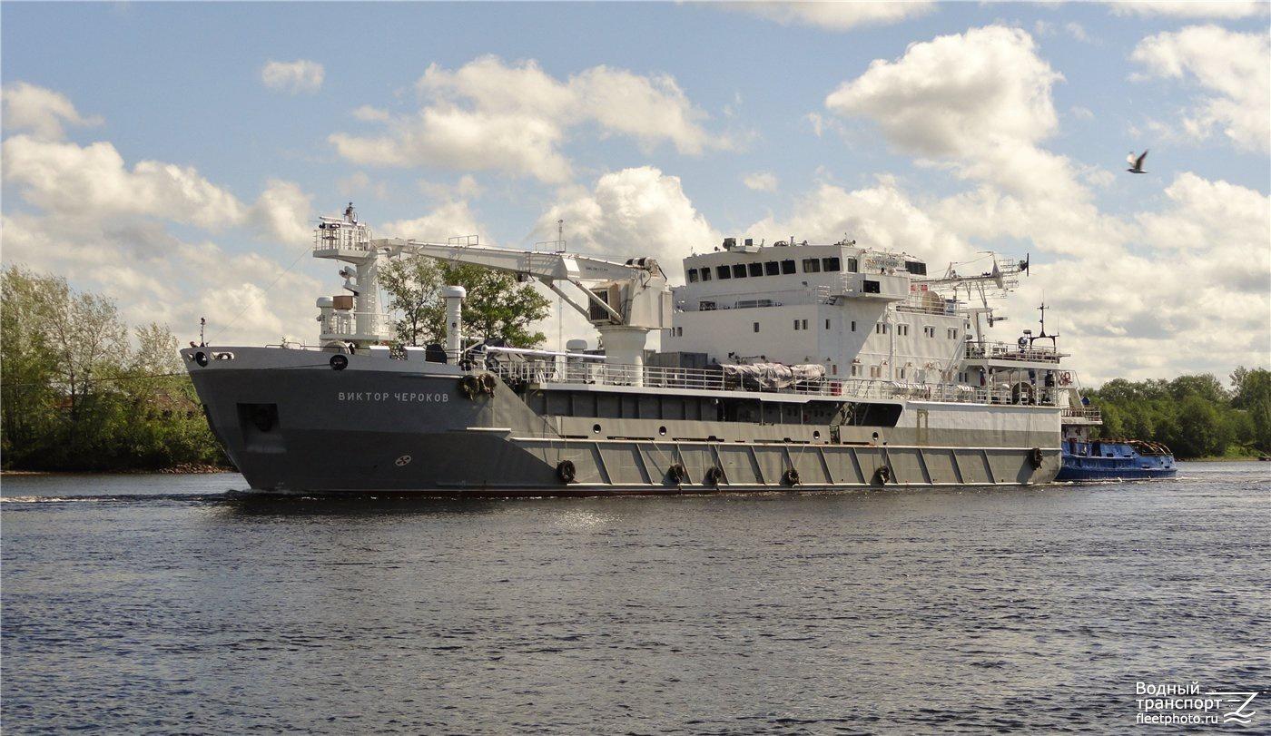 Новое опытное судно «Виктор Чероков» пополнило вспомогательный флот ВМФ