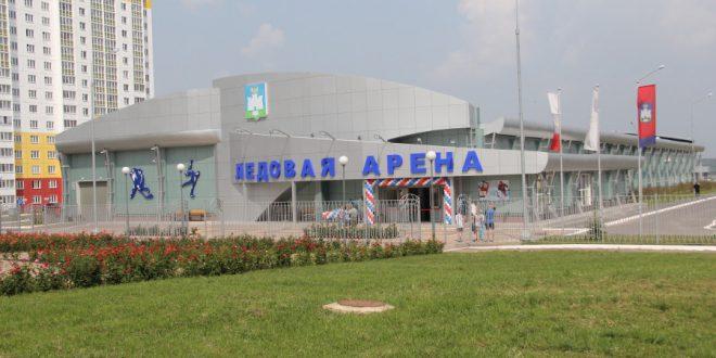 Новую ледовую арену открыли в Орле