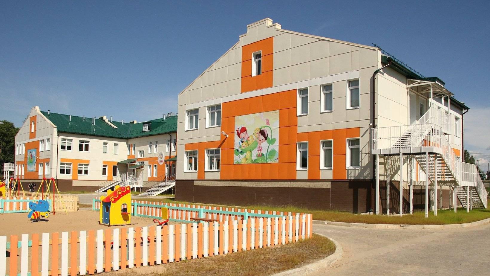 Новый детский сад на 240 мест открыли в Архангельской области