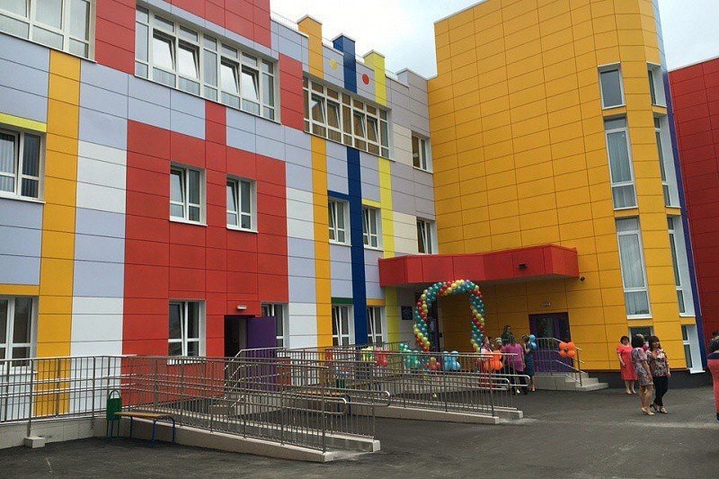 Детский сад на 230 мест открыт в Московской области
