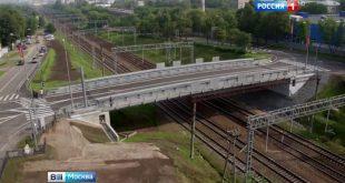 Новый путепровод через Павелецкую железную дорогу отрыли в Москве
