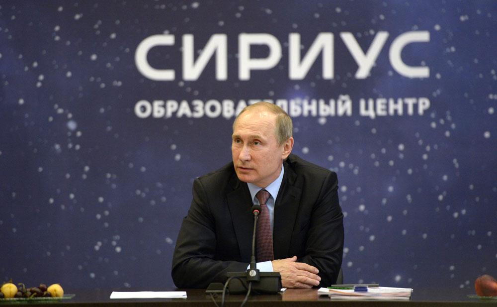 Путин выступает в образовательном центре