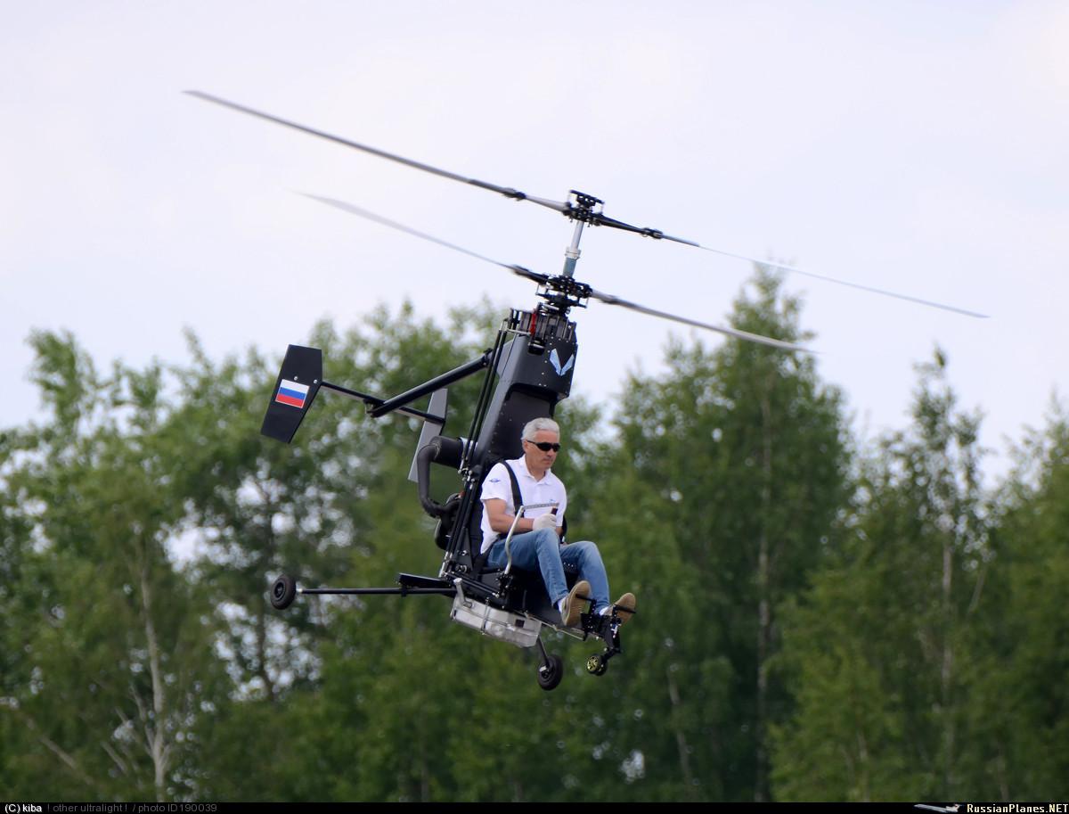 """Сверхлегкий складной вертолет """"Микрон"""" испытали в Подмосковье (видео)"""