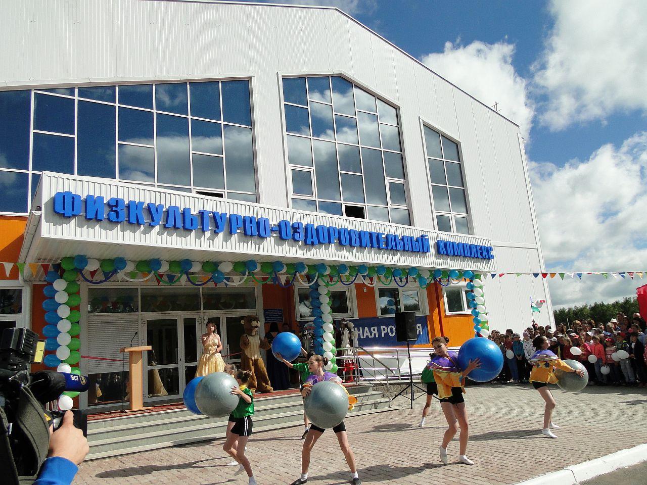 В Башкирии открылся новый физкультурно-оздоровительный комплекс с бассейном
