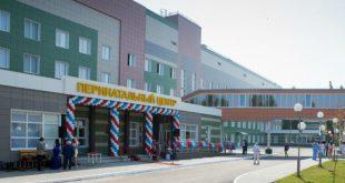 В Липецке открылся новый корпус перинатального центра