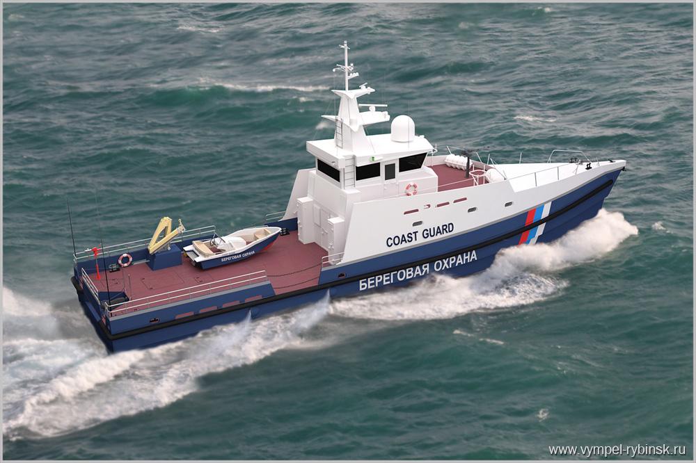 На «Судостроительном заводе «Вымпел» состоялась закладка модернизированного пограничного сторожевого катера «Ламантин» для береговой охраны ПС ФСБ России