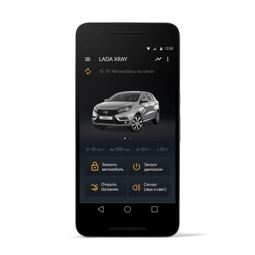 АВТОВАЗ презентовал новый сервис LadaConnect для управления машиной через смартфон