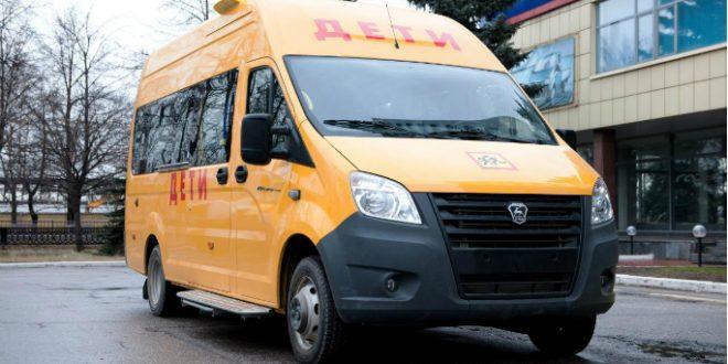 Более 1800 новых школьных автобусов получат российские регионы