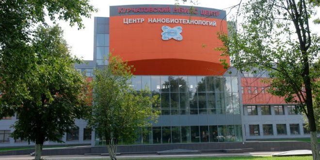Курчатовский институт официально получил статус технопарка