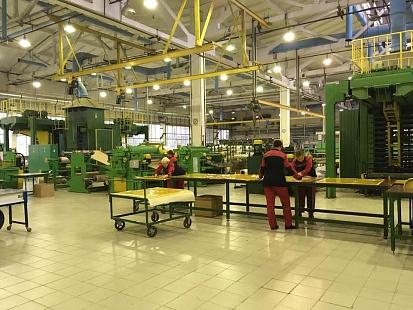 На заводе электроизоляционных материалов в Наро-Фоминске запущен новый цех