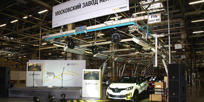 Начались экспортные поставки нового Renault Kaptur произведенного в России в страны СНГ