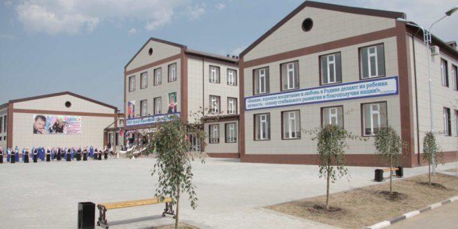 Новая школа открыта в Чечне